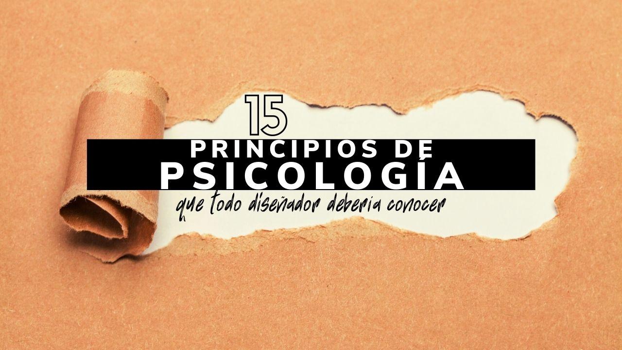 15 Principios de psicología que todo diseñador debería conocer